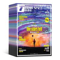 英语街高考版杂志订阅 学习辅导期刊杂志2021年7月起订全年订阅 英语杂志 杂志铺
