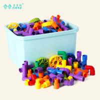 水管积木塑料拼插管道儿童水管道玩具积木水管玩具拼装管道式
