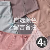 纯棉莫代尔中腰少女内裤女士生理抗菌蕾丝夏无痕日系女式100%全棉