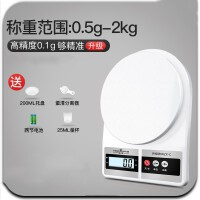 �N房秤烘焙�子秤家用小型�子�Q0.1g�Q重食物克�Q小秤用��