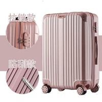 行李箱少女拉杆箱男旅行箱密码拉箱子万向轮20寸24韩版22寸大28寸皮箱 拉链-玫瑰金 20寸