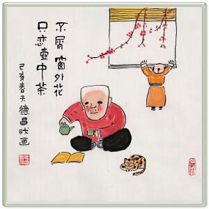 《不屑窗外花 只恋壶中茶》R3587范德昌原创
