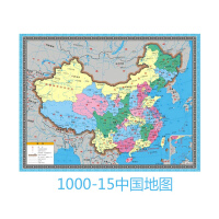 中国地图拼图1000片木质成年减压益智初高中学生学习专用地理世界