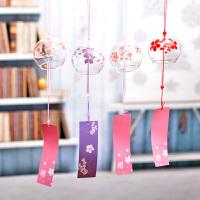 日式樱花风铃手工玻璃和风礼物挂件可爱小挂饰清新件卧室挂饰