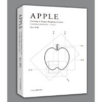 全新正版 APPLE苹果:学习方式的设计,设计的学习方式 [日]三木健,吴艺华,俞未 上海人民美术出版社 978755