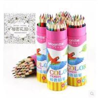 彩色铅笔12色18色24色36色彩色铅笔百通彩色铅笔油性彩铅绘画彩笔涂鸦画笔 可画秘密花园 魔法森林等减压手绘涂色本 送转笔刀+延长器+橡皮