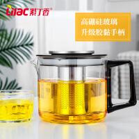 紫丁香高硼硅玻璃茶壶不锈钢过滤泡茶壶家用煮茶水壶套装