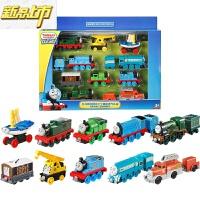 【六一儿童节特惠】 托马斯合金小火车10辆珍藏礼盒装可搭配合金轨道儿童益智玩具