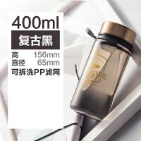 乐扣乐扣塑料水杯便携随行杯带盖带茶隔杯子 复古黑 400ml HLC966BLK