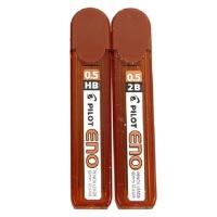 日本Pilot百乐铅芯 PL-5 ENO 0.5MM HB/2B 自动笔芯 替芯12支/片