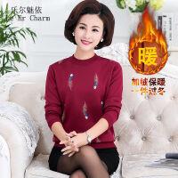 中老年女装秋冬装加绒加厚40-50岁妈妈长袖半高领保暖毛衣打底衫