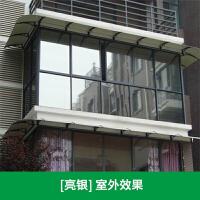 隔热膜窗户防晒玻璃贴膜家用反光膜单向透视阳台厨房遮阳遮光贴纸