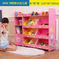 儿童玩具收纳架 分类绘本宝宝书架幼儿园整理盒储物柜置物架子多层