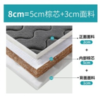 床垫棕垫经济型偏硬可折叠 榻榻米床垫定做椰棕乳胶垫折叠床垫双人家用踏踏米定制塌塌米硬垫 其他