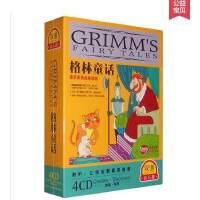 正版格林童话4CD幼儿童宝宝胎教故事车载cd早教音乐光盘碟片