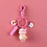 钥匙扣女可爱ins少女闺蜜钥匙链吊坠书包挂件饰品