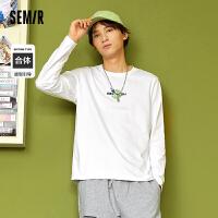 森马长袖T恤男2021秋季新款时尚潮流韩版创意图案青少年圆领T恤衫