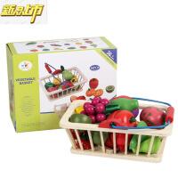 【六一儿童节特惠】 切水果刀玩具儿童木制磁性蔬菜切切乐切切看切菜板过家家厨房套装