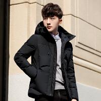 2018新款男士羽绒服冬季韩版潮流修身加厚男装外套男潮