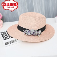 帽子女夏礼帽旅游草帽户外出游防晒帽透气防紫外线时尚遮阳帽潮