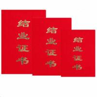 结业证书/任命书/毕业证书/荣誉证书外壳 颁奖证书外壳 单个装
