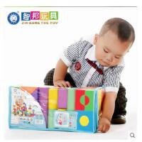 智邦EVA儿童益智宝宝启蒙玩具软体泡沫积木3岁以007新款