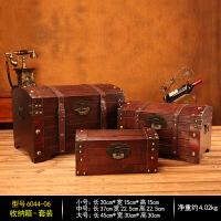 复古防皮收纳箱 欧式复古箱子收纳整理仿古箱带锁储物箱收藏百宝箱大木箱摄影道具