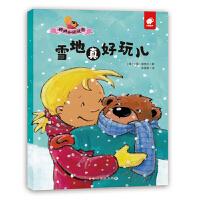 娜娜和波波熊-雪地真好玩儿