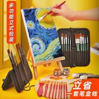青竹油画笔套装丙烯画笔水粉笔刷子扇形排笔初学者手绘墙绘色彩笔水彩颜料绘画美术专用画笔套装美术专业全套