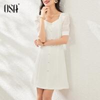 【3折折后价:211元 叠券更优惠】OSA欧莎白色方领连衣裙女2021年新款在中长款小个子时尚a字裙子显瘦