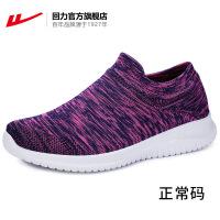 回力女鞋秋季袜子鞋韩版透气帆布鞋低帮休闲运动鞋女一脚蹬懒人鞋