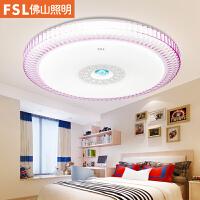 佛山照明LED卧室灯温馨圆形吸顶婚房现代简约调光儿童房灯具