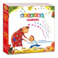 爆米花数学童话:数的世界(套装共10册)