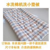床垫子铺被 家用幼儿园床床褥婴儿床铺被棉花小褥子夏季宝宝薄棉铺被垫背垫被