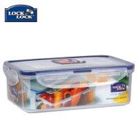 韩国乐扣乐扣保鲜盒普通型塑料便当盒大容量饭盒HPL817 1L