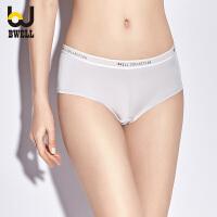 【11.2-11.7 大牌周 满100减50】BWELL 2条装无痕内裤女士夏天薄款舒适透气低腰字母黑色莫代尔平角裤