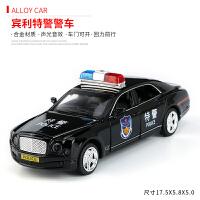 警车玩具汽车模型合金仿真合金男孩警车儿童警察车汽车模型小汽车玩具车特警车车模 宾利特警
