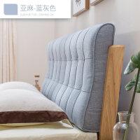 布艺床头软包 床头靠垫软包床上靠枕大靠背垫护腰靠垫双人简约现代床头软包