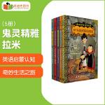 凯迪克美国进口 Araminta Spookie 鬼灵精雅拉米 5册【平装】