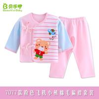 婴儿保暖内衣套装宝宝秋衣秋裤女冬新生婴儿儿衣服秋冬个月