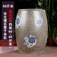 景德镇陶瓷米缸10斤米缸20斤带盖子米桶水缸30斤装油缸大米罐