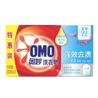奥妙(OMO) 强效洁净香皂 肥皂 洗衣皂 薰衣草香型220g*2 双块装