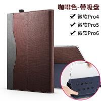 微软新surface pro6保护套pro5平板电脑保护壳pro4皮套12.3英寸i5内胆M3电脑包