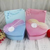 520情人节礼盒爱心型礼品盒礼物包装盒巧克力礼物盒生日礼物盒子