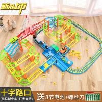 【六一儿童节特惠】 越诚托马斯电动多层小火车套装轨道赛车玩具儿童汽车5男孩3-