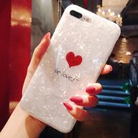 iphone7plus手机壳X 6S全包边防摔苹果8硅胶套软壳超薄简约潮女款