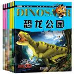 6本全套 彩图注音版恐龙书籍3-4-5-6-7岁 绘本图书 恐龙大百科儿童恐龙书3d立体少儿幼儿科普百科全书恐龙王国世