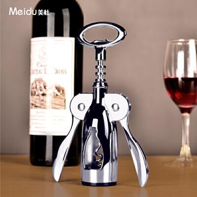 美杜红酒开瓶器 家用多功能开酒器酒具套装启瓶器啤酒起子