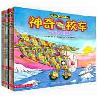 神奇校车·图画书版(全11册)