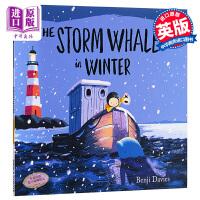 【中商原版】班吉戴维斯:冬天的暴风鲸 英文原版 The Storm Whale In Winter 绘本 3-6岁 纸